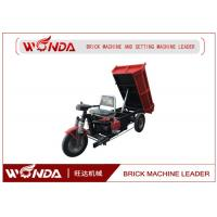 Electric Self Loading Dumper Three Wheel 17KW Horsepower Large Carry Capacity Manufactures
