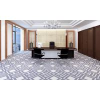 100% Nylon printed carpet for office striped wall to wall carpet Manufactures