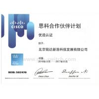 PASSION ELECTECHNOLOGY LIMITED Certifications