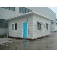 Prefab Mobile Homes Moveable Waterproof Small House Easy And Quick Installation Manufactures