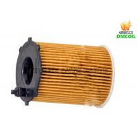 Peugeot 308 Auto Oil Filters , Citroen C3 C4 Oil Filter 1.6L (2013-) 1610693780 Manufactures