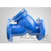 Ductile Iron Y Strainer GGG40 GGG50 PN10 PN16 PN25 Flanged Manufactures