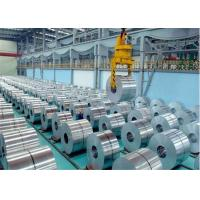 Buy cheap Building Material For Metal Ceiling 5083 Mill Finish Aluminium Coils 2 mm Thick from wholesalers
