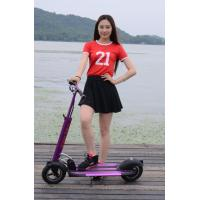 China 350W Mini Purple Folding Electric Scooter , Foldable Mobility Scooter For Adults on sale