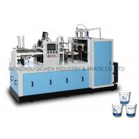China ZBJ-X12 60-70 pcs/min Disposable Paper Cup Machine on sale