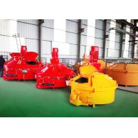 1 - 3 Unloading Doors Planetary Cement Mixer High Chrome Alloy PMC500 Precast Ceramic Manufactures
