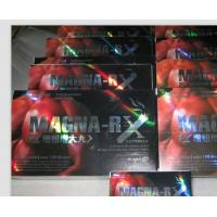 Magna-Rx Male Sex Enhancer Pills For Increasing Strong Sex Desire Manufactures