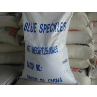 detergent speckles blue color speckles sodium sulphate speckles  for washing powder Manufactures