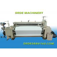 Heavy Duty 7.5 Feet Air Jet Loom Weaving Technology Making Shirting Fabrics Manufactures