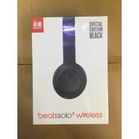 Beats By Dr Dre Wireless Headphones Solo3 - Matte Black Brand New and Sealed Manufactures