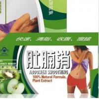 Abdomen Smoothing  100% Herbal Weight Loss Capsules Slimming Product- Abdomen Smoothing 100% Natural Formula Plant Extra Manufactures
