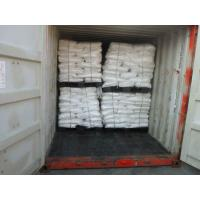 China CAS No. 540-72-7 , Sodium Thiocyanate 99% Purity , S13 , S61 , White powder on sale