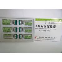 Buy cheap Human Growth Hormone Natural HGH Supplements HMG Injection For Fertility 75iu/vial from wholesalers
