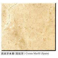 China Marble Crema Marfil,Beige Marble,Cheap Price,Made into Marble Tile,Marble Slab, on sale