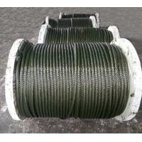 6x19+fc galvanized steel wire rope Manufactures
