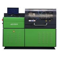 China ADM8719,Compressor cooling BOSCH Common Rail Test Equipment with flow meter 18.5KW (25HP) on sale