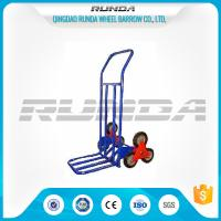 Six Wheels Hand Truck Dolly HT1312 , Metal Stair Climbing Hand Truck75kg Load Manufactures