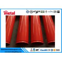 China ASTM A106 Coated Steel Pipe GRADE B SEAMLESS OD 4 INCH Size 3PE Material on sale