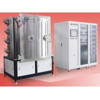 DC and MF Magnetron Sputtering Coating Machine, Deep Black  PVD Coating Solutions Manufactures
