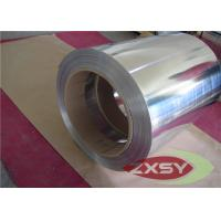 Cold Rolling Household Aluminium Foil Roll Continuous Casting Manufactures