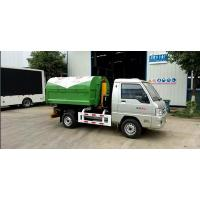 China 2.5CBM Garbage Compactor Truck High Efficiency Arm Roll Garbage Truck on sale