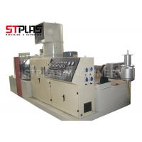 China polythene recycling machine plastic granulator machine with hot die face pelletizer on sale