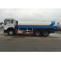 China 5000 Gallon Water Tank Truck SINOTRUK 11.00R20 Radial Tyre 9920 × 2496 × 3550 mm on sale