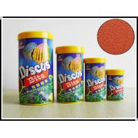 Buy cheap Discus bits from wholesalers