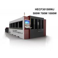 China Full Cover Fiber Laser Cutting Systems on sale