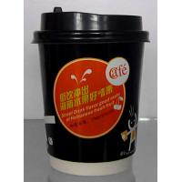 Slipproof Double Wall Disposable Paper Cups With Corrugated Paper Outside Manufactures
