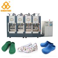 Quality Full Automatic EVA Foam Antistatic surgical shoes Injection Molding Machine Vertical Type for sale