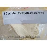17a Methyl 1 Testosterone Hormone Raw Anabolic Steroids Powder For Muscle Building Manufactures