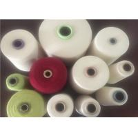 China Multi Color Pure 100 Percent Light Weight Cotton Yarn Carded NE10 C100 High Strength on sale