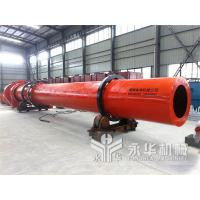 Drum dryer/Rotary drying machine/Rotary dryer with large capacity Manufactures