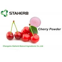 China Faint Red Dehydrated Cherry Juice Powder Concentrated Original Fresh Flavor on sale