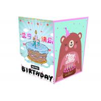 CMYK Printing Music Greeting Card Custom Voice Brochure Multi Size With Sound Chip Manufactures