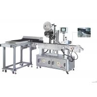 Stainless Steel Vial Sticker Labeling Machine For Ampoules / Oral Liquid Bottle Manufactures