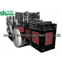 Fully Automatic Disposable Paper Cup Making Machine For Hot Drink 100 PCS/MIN Manufactures