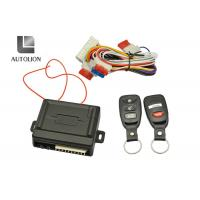 Universal Vehicle Keyless Entry System Remote Lock Unlock Trunk Release Central Door Auto Lock Manufactures