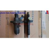 Shangdong XINYA Fuel Pump Assembly For Oil Diesel engines OEM service Manufactures