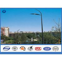 ASTM A36 11m Anti - corrosion Street Lighting Pole customized color Manufactures