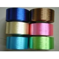FDY150D/48F Dope dyed colors Manufactures