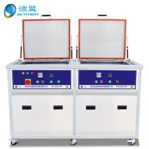 China Digital Timer Ultrasonic Glasses Cleaner 28/40KHz 540L Dual Tanks For Stainless Rust / Oil on sale
