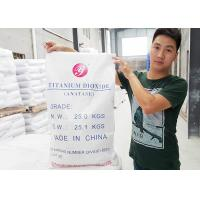 Industrial Grade Anatase Titanium Dioxide A100 Is Applied To Indoor Powder Manufactures
