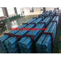 ASTM A249 A269 316l pipe tube Manufactures