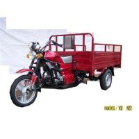 150cc air-cooled cargo tricycle Manufactures