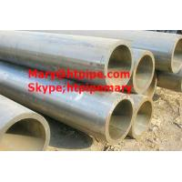 China Inconel 625 welded pipe on sale