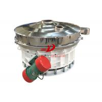 Circular Industrial Sieving Machine No Mesh Plug All Enclosed Structure Manufactures