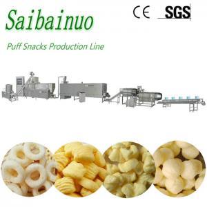 China Puff Snack Machine Corn Snack Puffs Machine Core Filling Snack Bar Machine on sale
