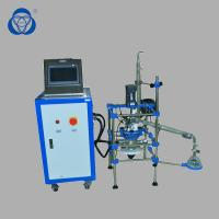 Laboratorial Refrigerated Heating Circulator Efficient Fast Simple Filling Manufactures